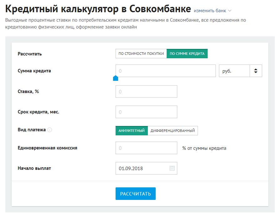Займ онлайн московская область