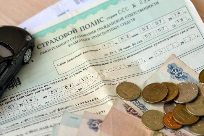 Центробанк не готов к реформе ОСАГО