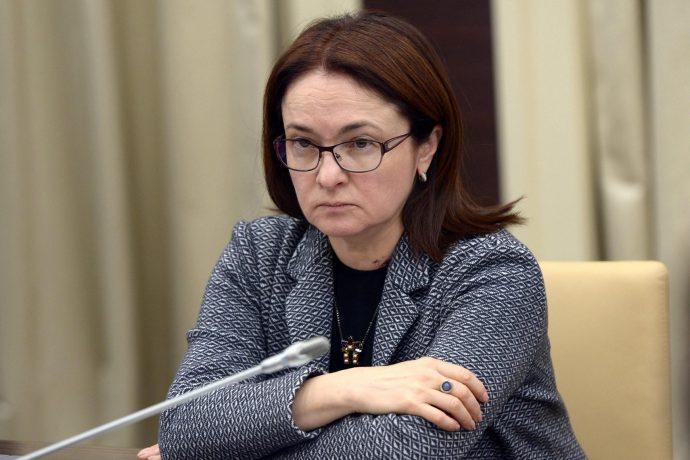 Эльвира Набиуллина прогнозирует повышение ключевой ставки