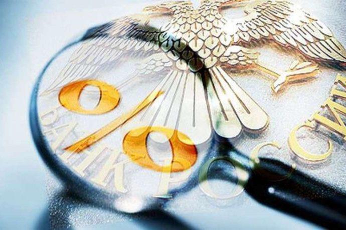 В России впервые за 4 года поднялась ключевая ставка