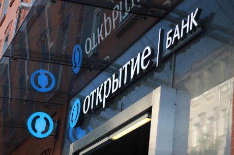Дерзкое ограбление – в Казани похитили 230 млн руб. из банковского сейфа