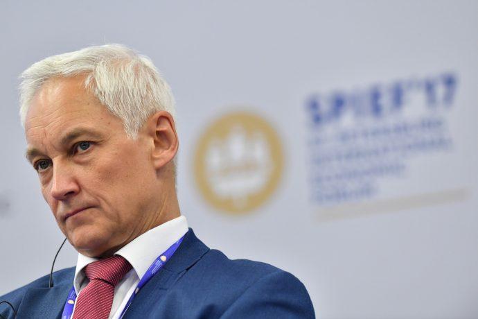 Помощник президента России против повышения ставки Центробанка
