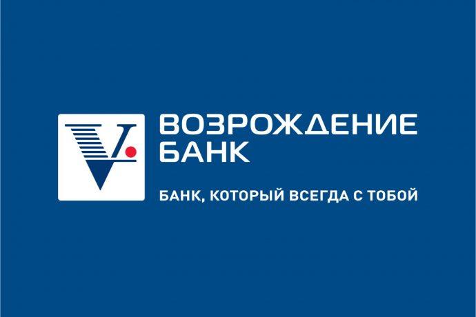 36% акций банка «Возрождение» выведены из под ареста