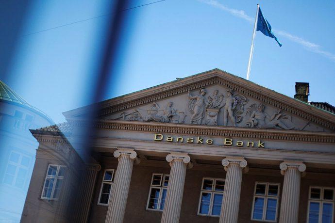 Во время махинаций в эстонском отделении Danske Bank преступники перевели $30 млрд