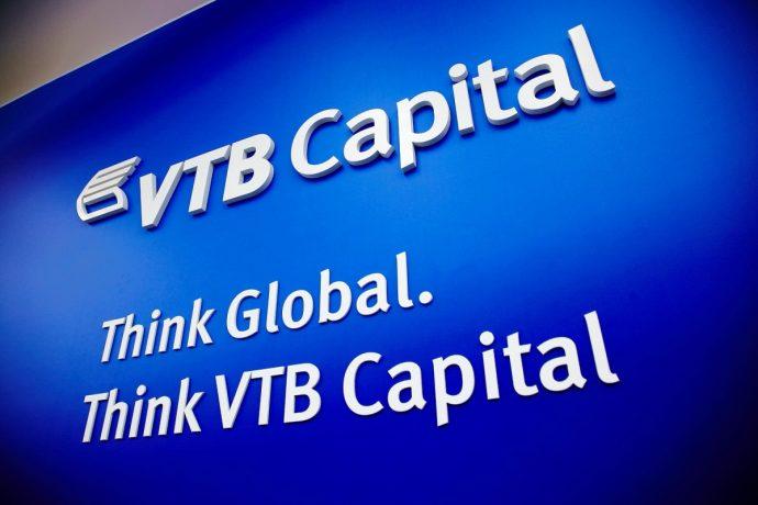 Группа ВТБ продала свой американский филиал