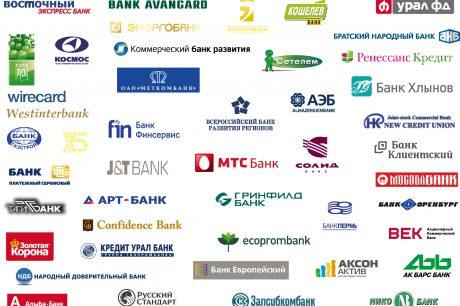 Частные банки не могут составить достойную конкуренцию государственным