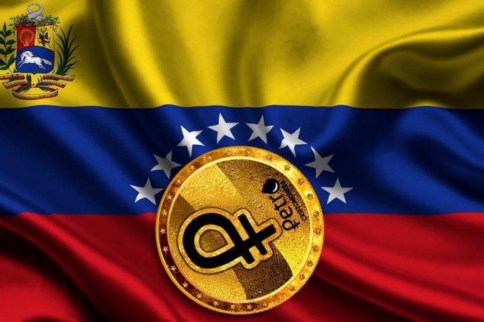 Венесуэла разрешила криптовалюты в качестве платежного средства