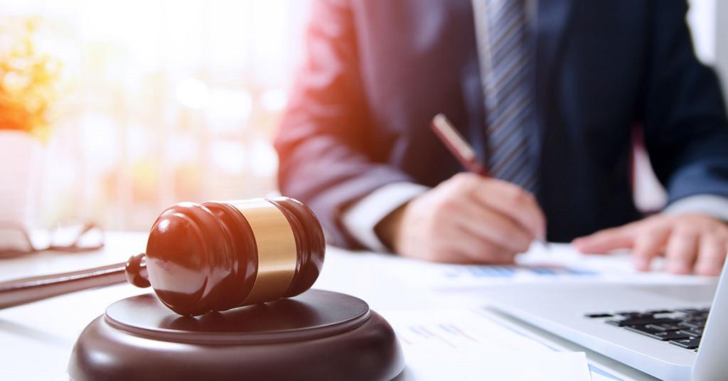 доведение дела до суда