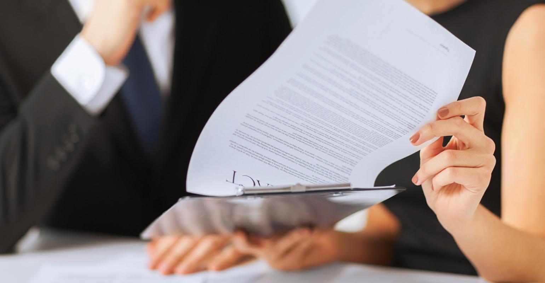 документы для кредита