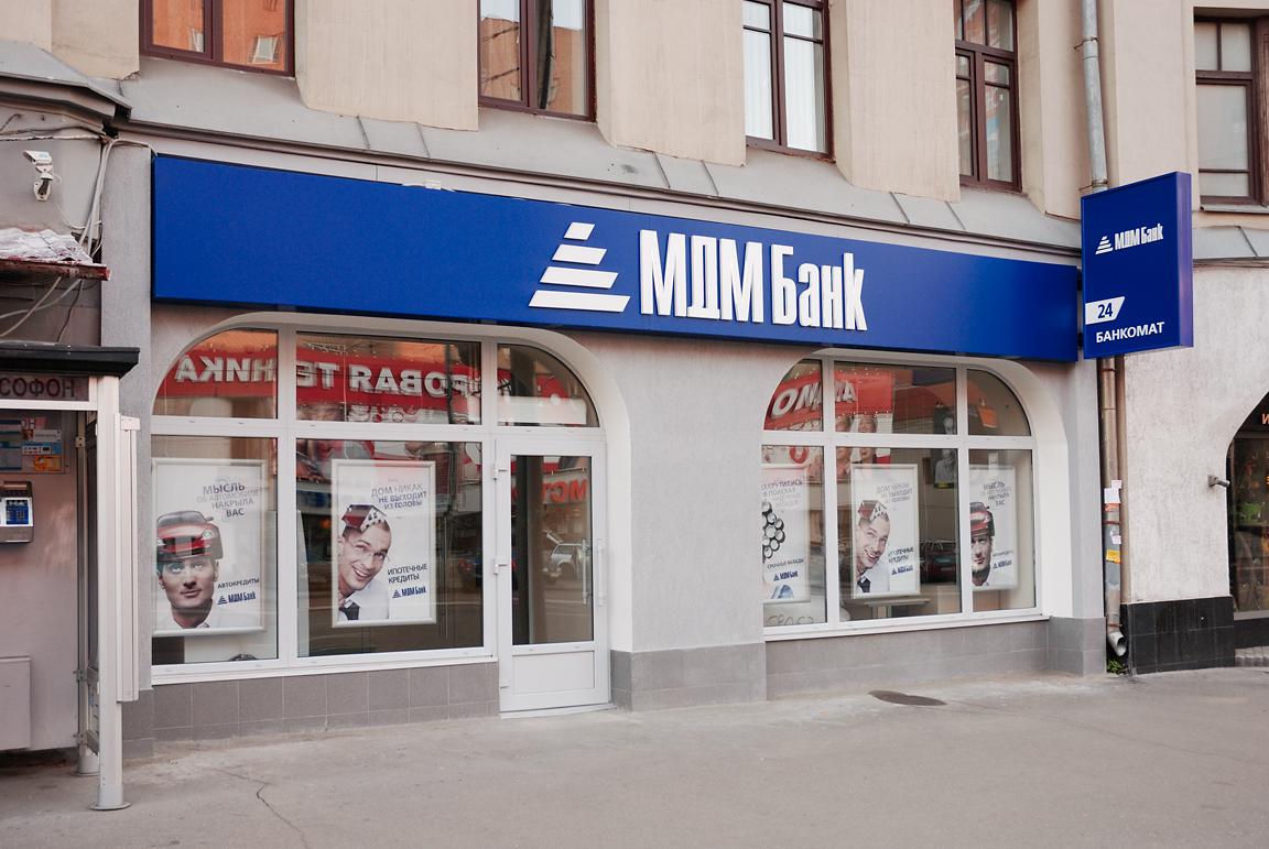 особенности банка