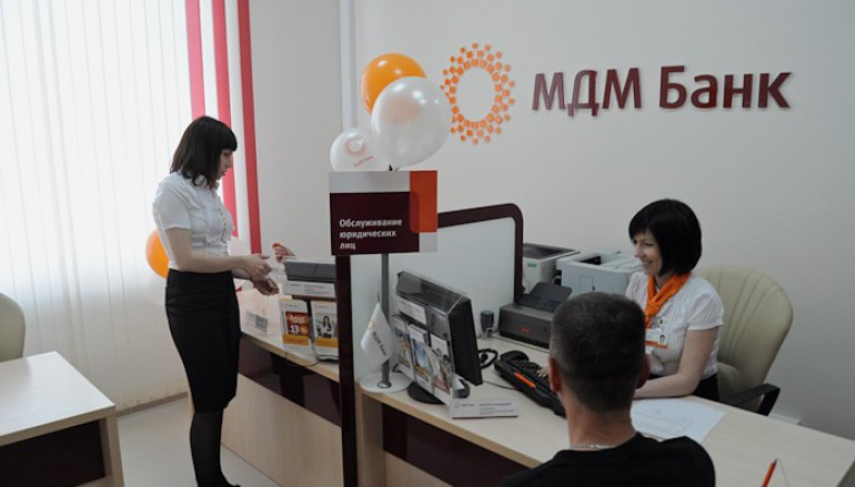оформление кредита в МДМ Банке