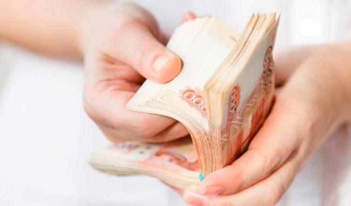 получение кредитных средств