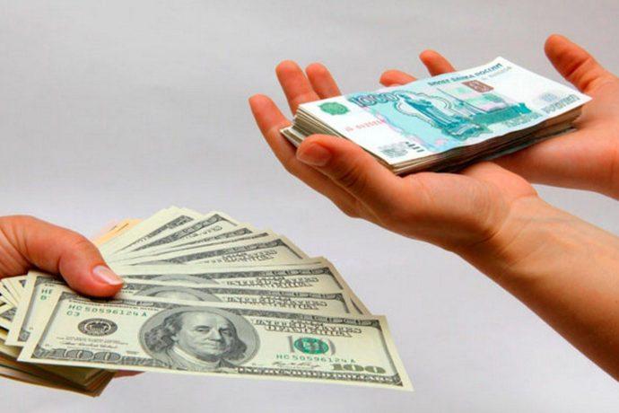 Депозиты в долларах не пострадают от нового курса страны