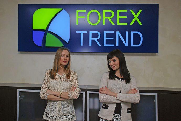 Учредители Forex Trend исчезли с крупной суммой инвестиций