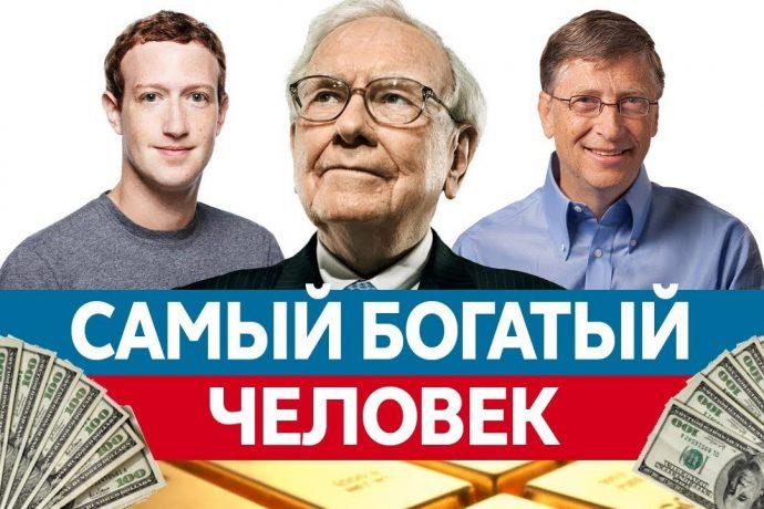 Количество миллиардеров в этом году впервые превысило отметку в 2000 человек