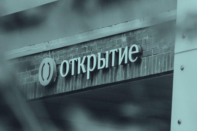 «ФК Открытие» позволил себе очень дорогую покупку
