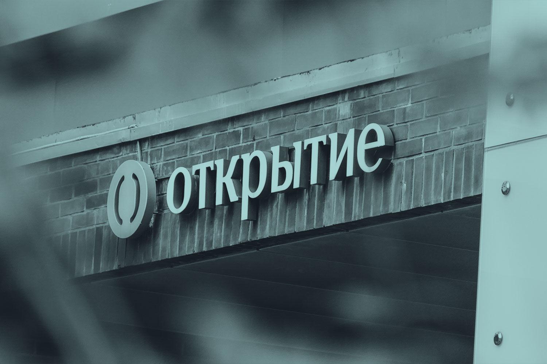 '''Открытия Сервера В эти выходные'' Original-1uk0