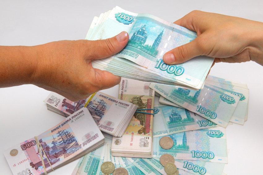 выплата средств в рамках долговых обязательств