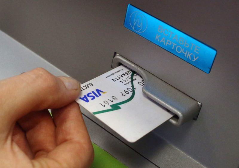 долг по кредитной карточке