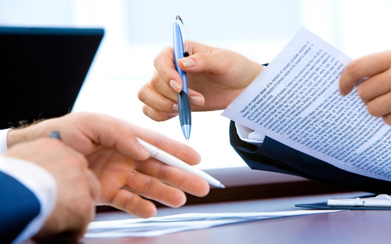 заполнение заявки для получения кредита