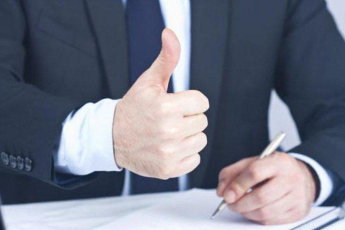 как узнать одобрили кредит или нет