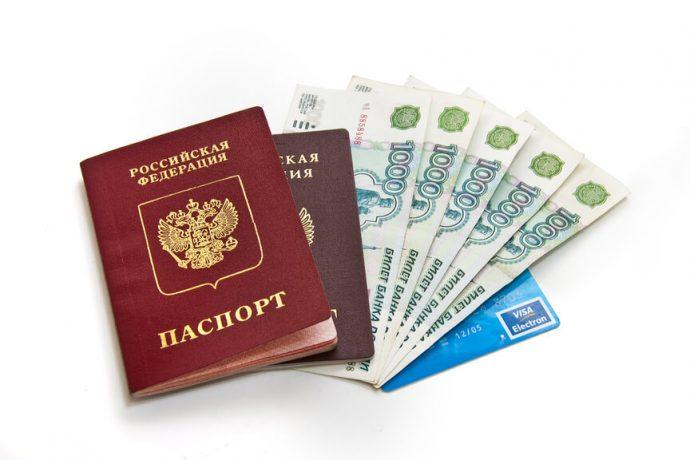 моментальный кредит по паспорту