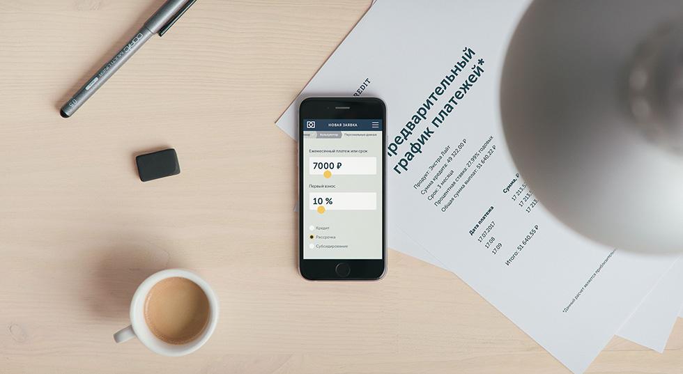 почта банк кредитная карта элемент 120 онлайн заявка на кредит