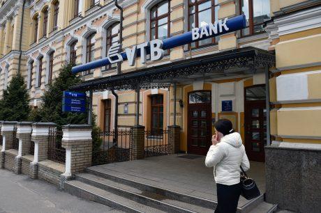 У украинского филиала ВТБ проблемы с ликвидностью