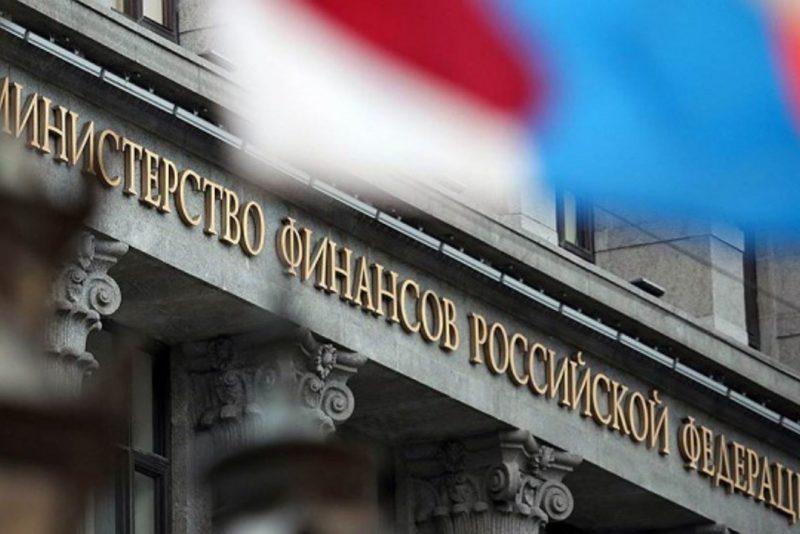 Иностранцы проявили заинтересованность к российским евробондам