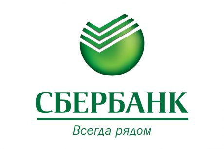 Вкладчики перестали забирать валюту со счетов Сбербанка