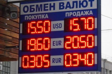 Электронные табло с курсами валют исчезнут с улиц страны