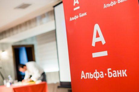 В Альфа-банке будет работать один из топ-менеджеров Бинбанка