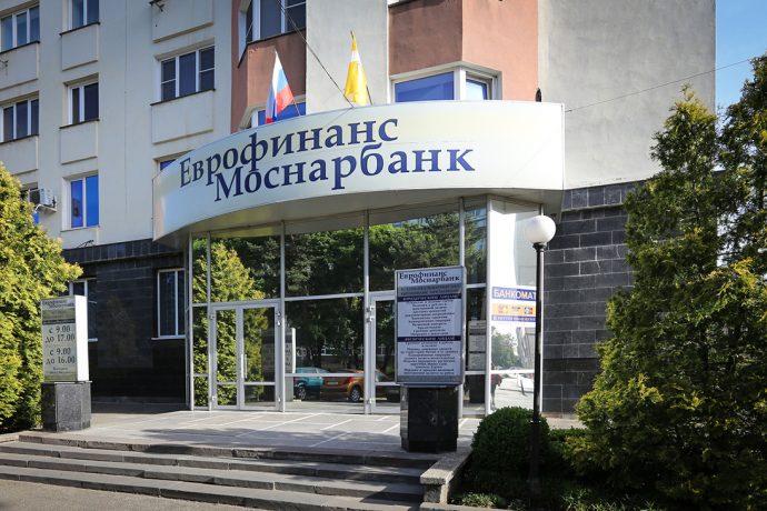 Газпромбанк и ВТБ продают пакет Еврофинанс Моснарбанк