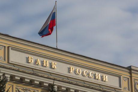 УМ-Банк и кредитная организация «Москва» лишились лицензий