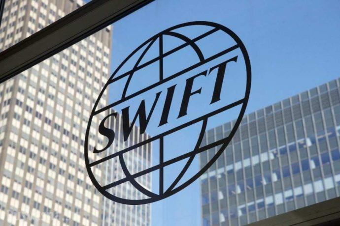 SWIFT не будет обслуживать часть иранских банков